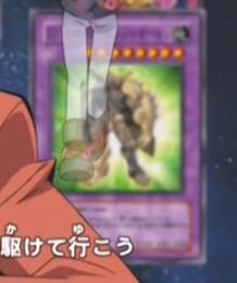 File:ElementalHEROWildedge-JP-Anime-GX.png