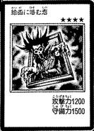 ThePortraitsSecret-JP-Manga-DM
