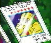 YellowHecate-JP-Anime-Toei