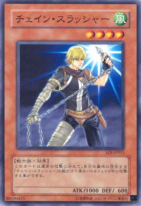 File:ChainThrasher-SOI-JP-C.png