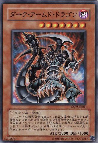 File:DarkArmedDragon-GS02-JP-C.jpg
