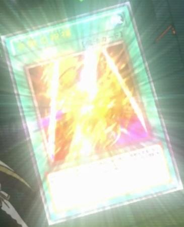 File:FlamingHellBlessing-JP-Anime-ZX.jpg