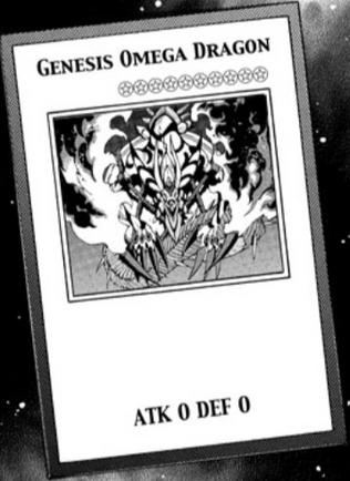 File:GenesisOmegaDragon-EN-Manga-AV.png