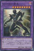 MaskedHEROAnki-PP17-JP-C