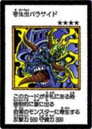 ParasiteParacide-JP-Manga-DM-color