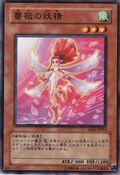 RoseFairy-ABPF-JP-C