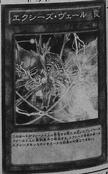 XyzVeil-JP-Manga-DZ