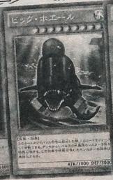File:BigWhale-JP-Manga-DZ.png