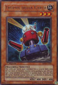 CardTrooper-DP03-IT-UR-1E