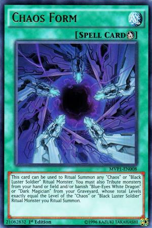 ChaosForm-MVP1-EN-UR-1E.png
