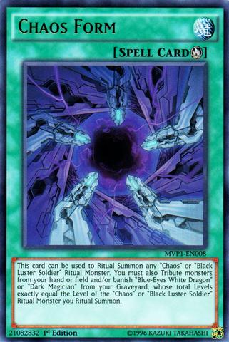 File:ChaosForm-MVP1-EN-UR-1E.png