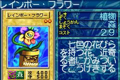 File:RainbowFlower-GB8-JP-VG.png