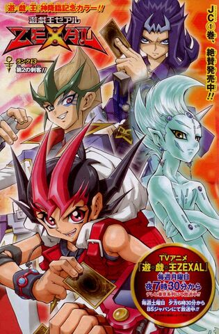 File:ZEXAL manga characters.jpg