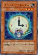 ClockResonator-JP-Anime-5D