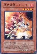 FamiliarPossessedHiita-EE04-JP-C