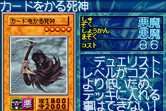 File:ReaperoftheCards-GB8-JP-VG.png