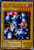 Spikebot-TB-JP-C
