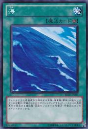 Umi-BE01-JP-C