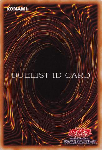 File:DuelistIDCard-2000-JP-C-Back.png