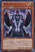 FabledRaven-DS14-JP-UR