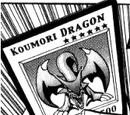 Chapter Card Galleries:Yu-Gi-Oh! Duelist - Duel 001 (EN)