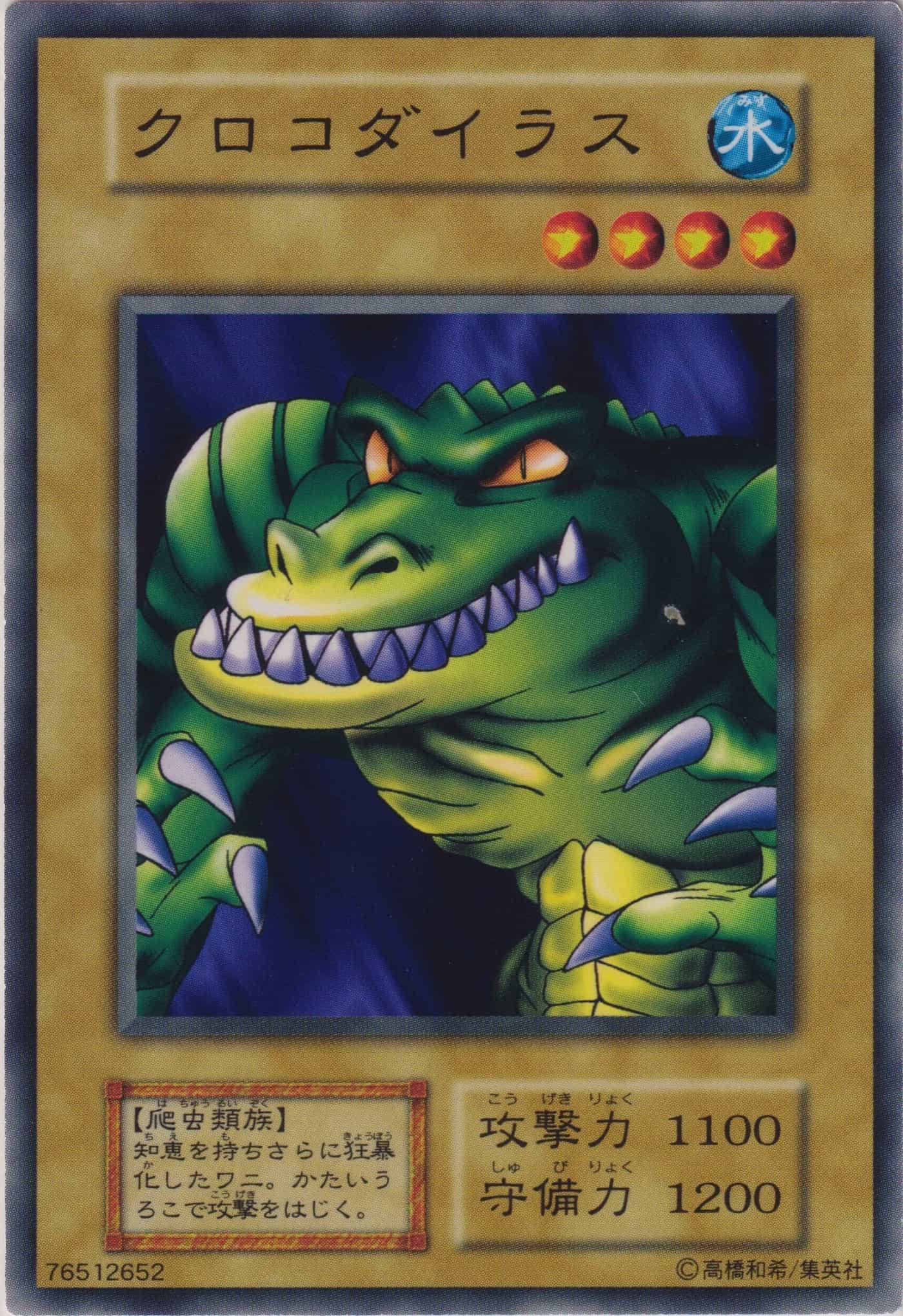 File:Krokodilus-B05-JP-C.png