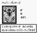 CyberShield-DM1-JP-VG.png