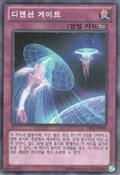DimensionGate-CBLZ-KR-C-UE