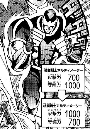 File:KungFuFighterUltimator-JP-Manga-DM-NC.png