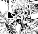 Gilti-Gearfried the Magical Steel Knight