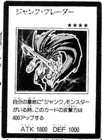 File:JunkBlader-JP-Manga-5D.jpg