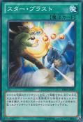 StarBlast-DE03-JP-C