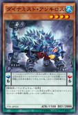 DinomistAnkylos-TDIL-JP-OP