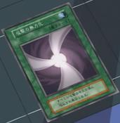 NegateAttack-JP-Anime-DM