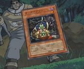 GoblinKing-JP-Anime-GX