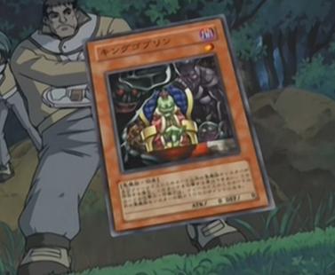 File:GoblinKing-JP-Anime-GX.png