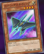 PhotonDeltaWing-JP-Anime-ZX