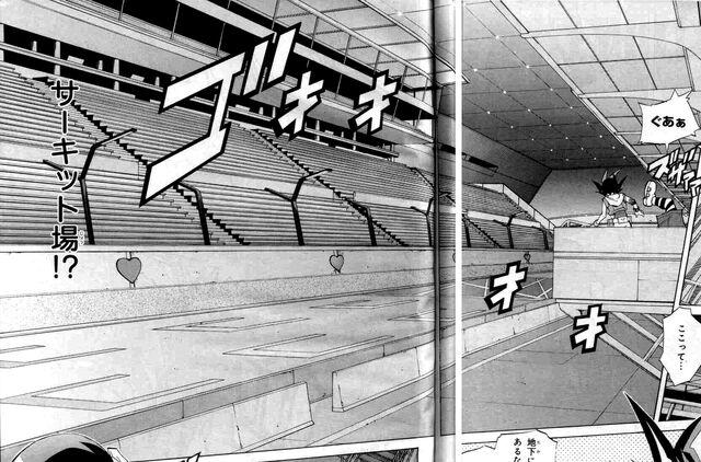 File:Speed Field.jpg