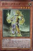 BujinArasuda-LVAL-JP-OP