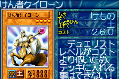 File:ChirontheMage-GB8-JP-VG.png