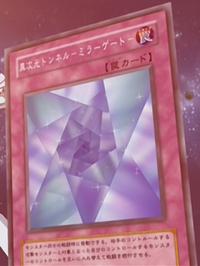 MirrorGate-JP-Anime-GX
