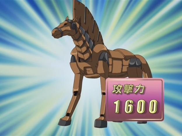 File:TheTrojanHorse-JP-Anime-GX-NC.png