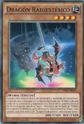 DragonDowser-YS16-SP-C-1E