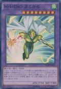 MaskedHERODivineWind-SD27-JA-SR