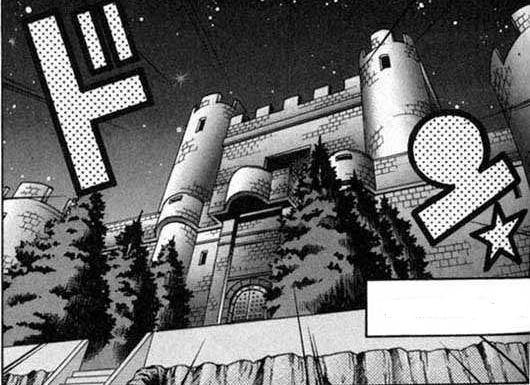 File:D-025 Pegasus Castle.jpg