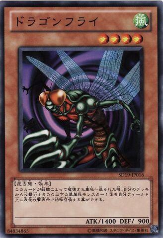 File:FlyingKamakiri1-SD19-JP-C.jpg