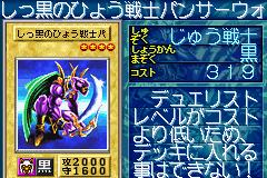 File:PantherWarrior-GB8-JP-VG.png