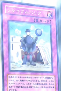 RecycleBarrier-JP-Anime-GX