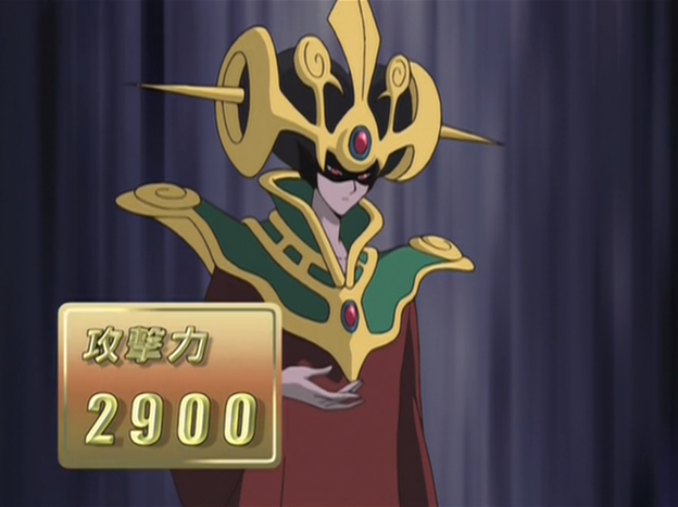 File:CosmoQueen-JP-Anime-GX-NC.png