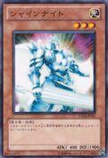 ShineKnight-YSD6-JP-C